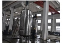 Industrial bioreactor-stainless steel fermentation tanks SS-Agitation tank