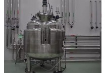 Preparation Tank for pharmaceutical bioprocess
