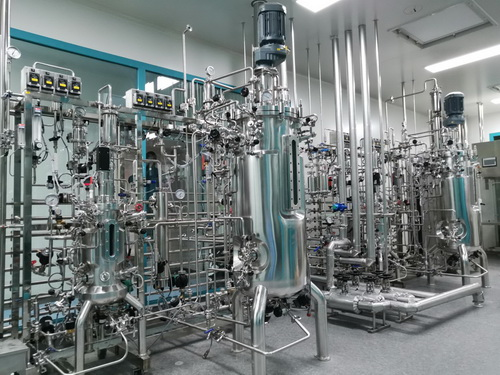 2020 new bioreactor for COVID-19 vaccine