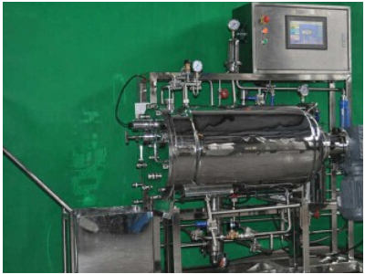 Solid State Fermentation System (SSF) 200kgs